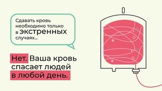 Всероссийский день донора в российском футболе