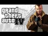 GTA 4 Игрофильм (сюжет)