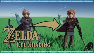 Making a Zelda-style Cel Shading Effect in Unity Shader Graph