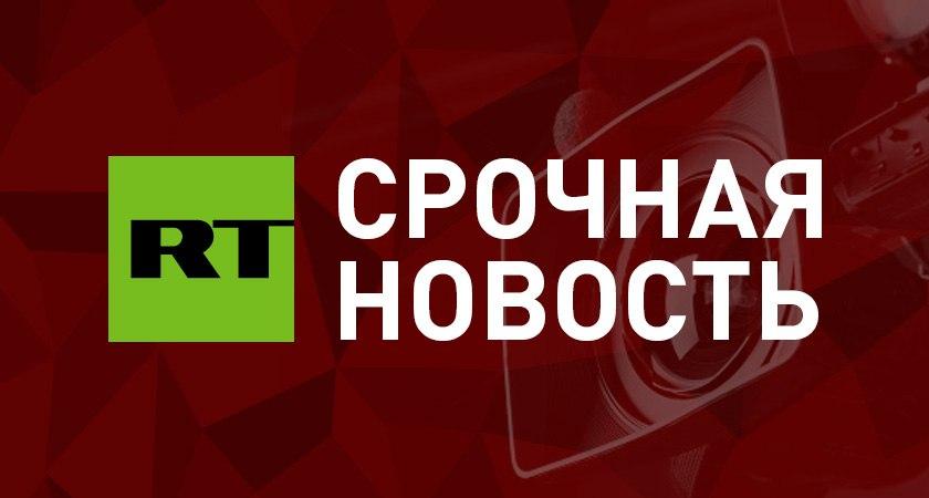 Тревожные новости из ДНР