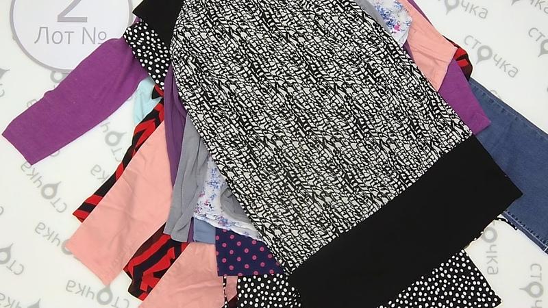 Mix Premium Spring Scotland 35kg 2 секонд хенд одежда оптом