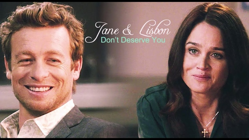 Jane Lisbon Don't Deserve You