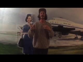 Graham Candy: видеопослание для Мумий Тролля!