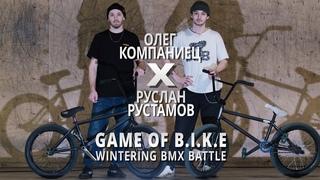 WINTERING BMX BATTLE - Олег Компаниец VS Руслан Рустамов
