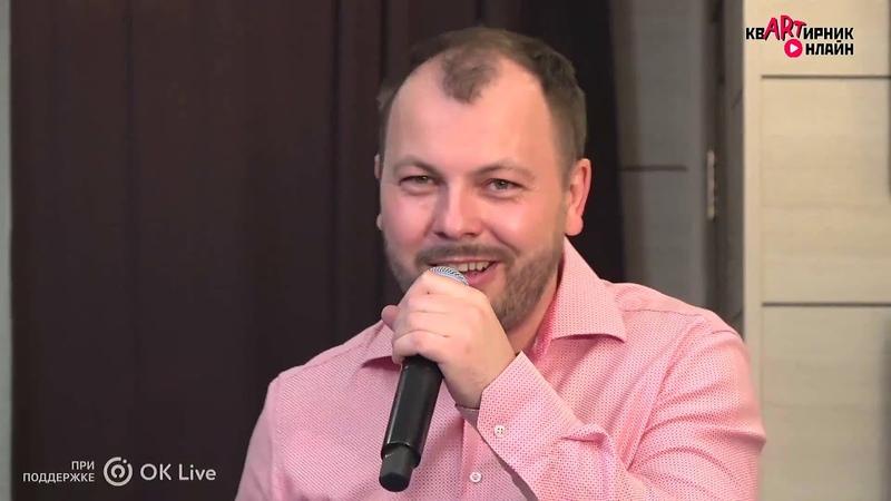 Ярослав Сумишевский Смуглянка