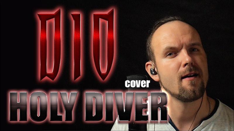 Holy Diver Dio cover Vocaluga
