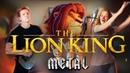 The Lion King METAL COVER OUNCE LANA NOVA