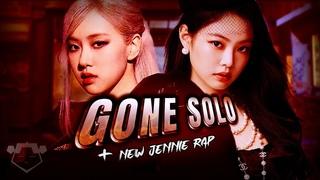 BLACKPINK (Rosé x Jennie) - 'GONE SOLO'  |  KPOP MASHUP 2021