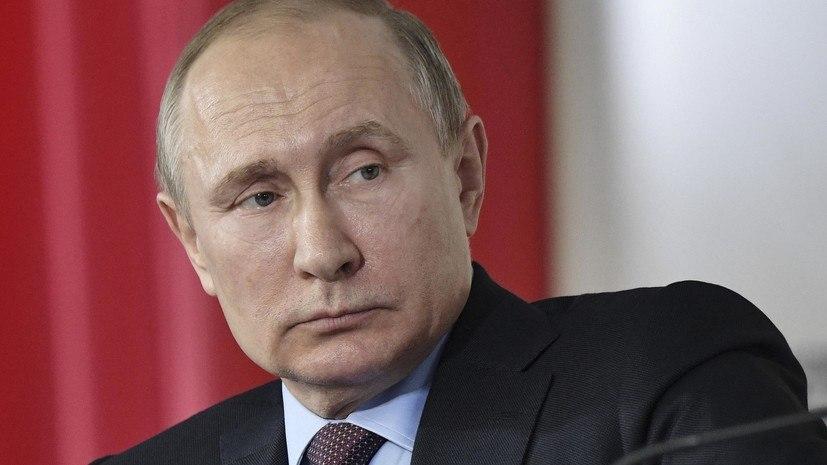 Путин обратился к Бушу-старшему