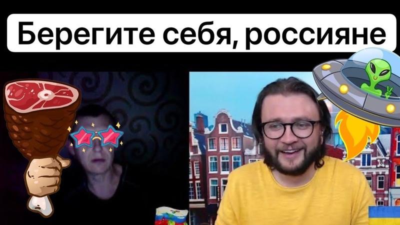 Берегите себя россияне