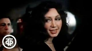 Татьяна Васильева в роли злой колдуньи. Сказки старого волшебника (1984)