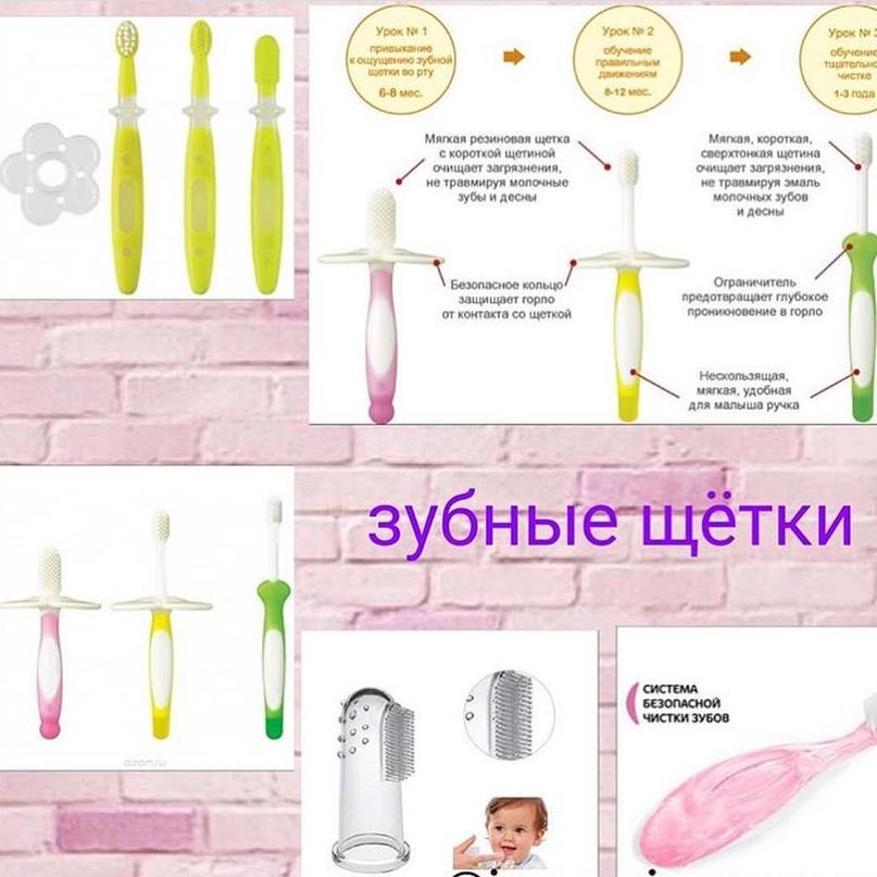 детские зубные счетки, как выбрать зубную счетку детям