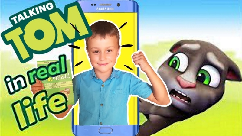 My Talking Tom in Real Life Funny Learning lessons with Vlad