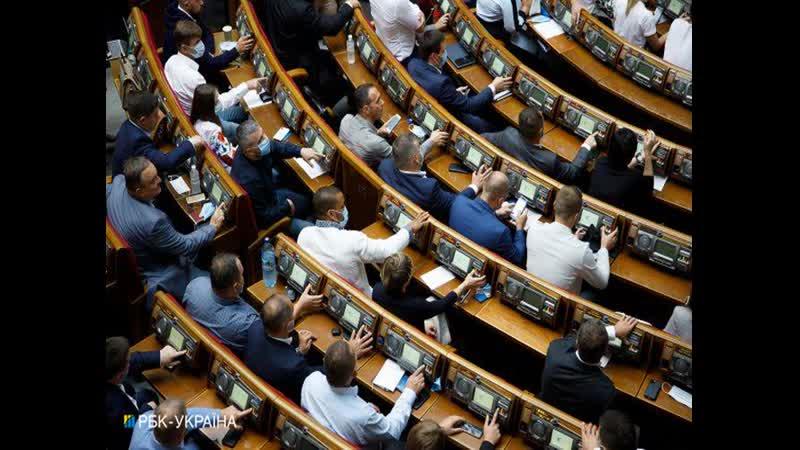 Рада возьмется за экологию Нардепы рассмотрят закон о снижении промзагрязнения