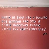 Наталия Патрикеева