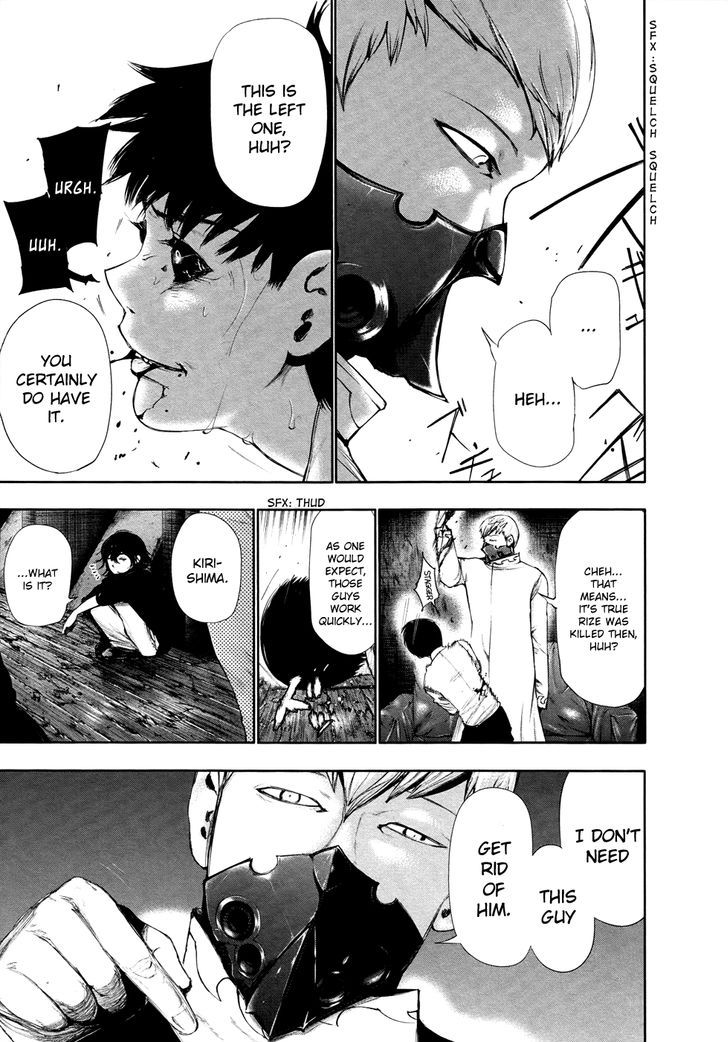Tokyo Ghoul, Vol.6 Chapter 54 Aogiri, image #12