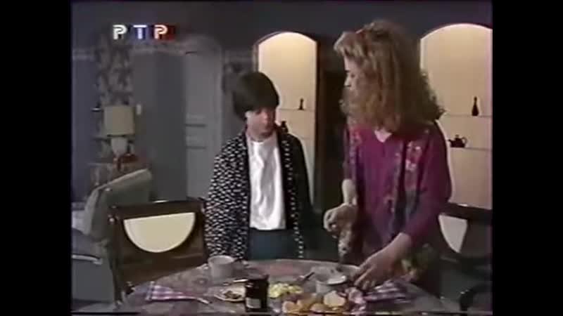 Сериал Антонелла 84