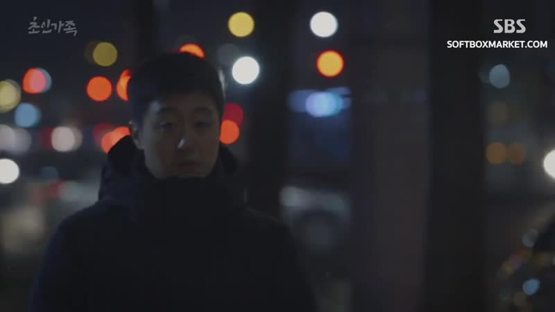 Озвучка SOFTBOX Суперсемеи ка 2017 05 серия 720p mp4