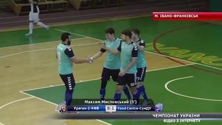 2:4. Перемога сумської університетської команди з футзалу в Івано-Франківську