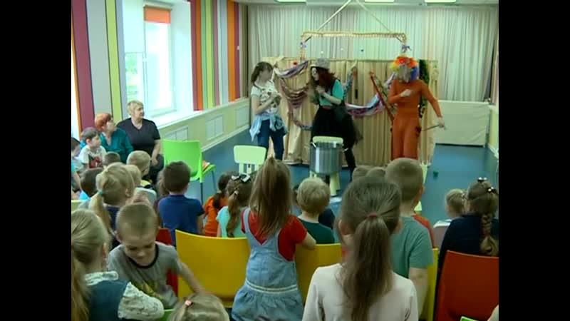 В Балашихинском реабилитационном центре Росинка состоялась премьера театрализованной постановки «Суп из камня».