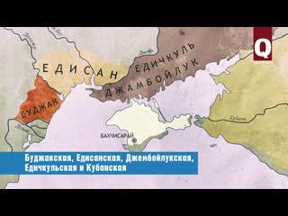 Военное дело Крымского ханства Ногайские орды на материке