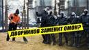 Закрытие школы в Омеленце, поправки в Конституцию Беларуси, распределение бюджета между ЖКХ и МВД