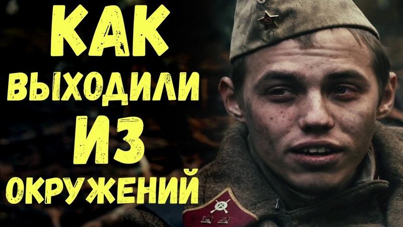 Военные истории советских фронтовиков Ветераны о Великой Отечественной войне