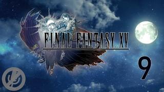 Final Fantasy XV Прохождение На Русском На 100% Часть 9 - Джентельменское соглашение / Дурные вести