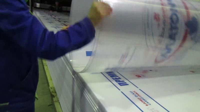 Рекомендации по сворачиванию Кристалл 4мм, для транспортировки.