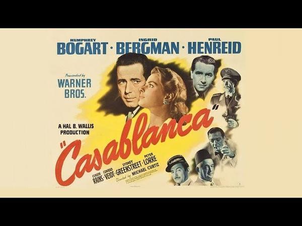Х ф Касабланка 1942 США