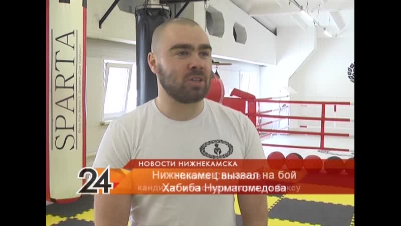 Веселая история из жизни Никиты Андреевича