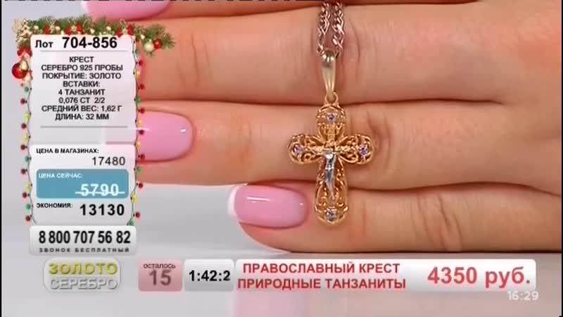 Фрагмент программы Золото и Серебро Появились часы на BRIDGE TV 17 11 2020