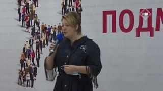 10 февраля во Дворце культуры им. Воровского прошло торжественное мероприятие.
