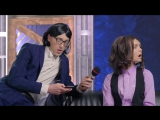 Видеопародия на (не моё). Егор Крид, Диана Шурыгина — Если ты меня не любишь, то я тоже нет.