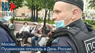 ⭕️ Москва | Пушкинская площадь в День России