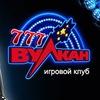 Игровые автоматы 777 Вулкан 777volcano.com