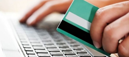 Заявка на кредит онлайн в абакане взять кредит под залог дома срочно