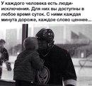 Личный фотоальбом Vanik Spartancev