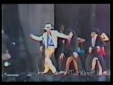 Michael Jackson HIStory Tour Dublin 1997 Smooth Criminal Amateur