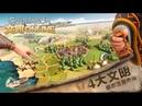 Civilization Online Origin CN - ChinaJoy 2018 game trailer