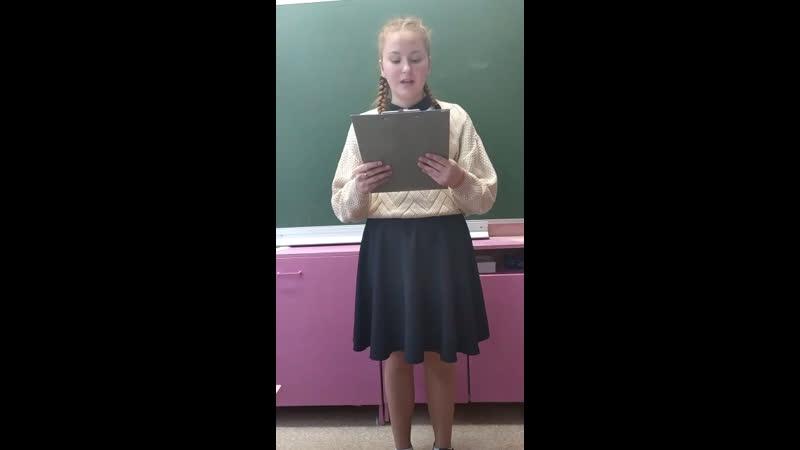 Фролова Алена Александровна ученица 7 класса МКОУ Мийнальской ООШ