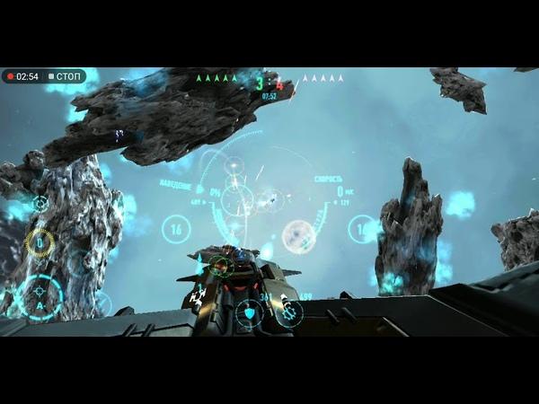 Истребитель Хищник 3 ранга (Star Combat)