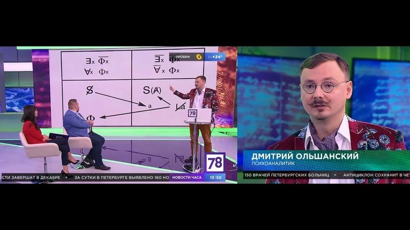 Женская сексуальность Дмитрий Ольшанский