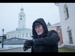 Александр Михайлов. Вече 2020