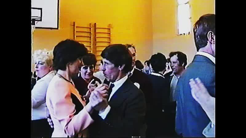 Вечер встречи выпускников Погорелово