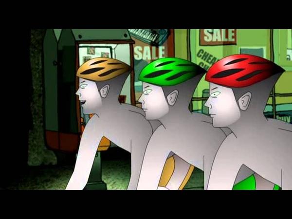 Велосипедисты полная версия