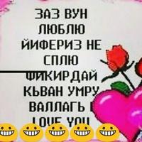 Цветы, картинки с надписью на лезгинском языке