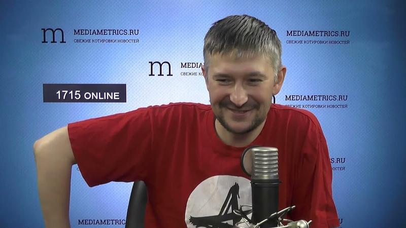 Радиохэдс Константин Кинчев Армия Алисы и русский рок