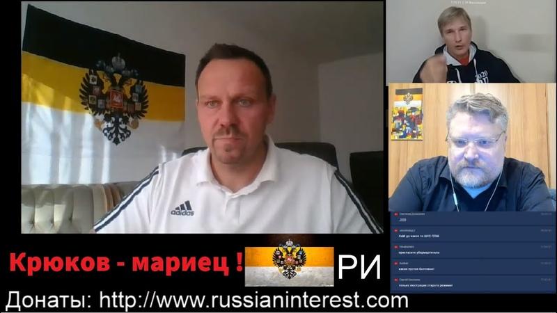 Сергей Задумов и Николай Бондарик о Василии Крюкове марийце и русском движении