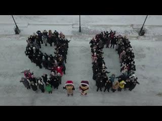 Флешмоб в честь 90-летия Ямала